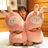 毛绒玩具 可愛兔子毛絨玩具公仔床上抱著睡覺的娃娃抱枕玩偶懶人超軟萌女生 LN5913 【極致男人】
