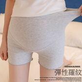 *桐心媽咪.孕婦裝*【CF0043】清新輕盈.波浪紋孕婦安全褲-2色