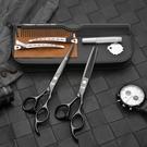專業美髮理髮剪刀平牙剪髮打薄剪頭髮神器自己剪劉海家用 嬡孕哺