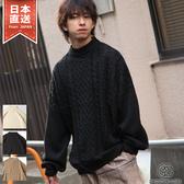 OVERSIZE寬版 微高領針麻花編織針織衫