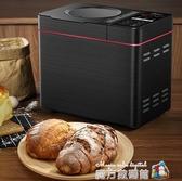 面包機家用全自動智能多功能和面發酵早餐吐司機饅頭揉面撒料  魔方數碼館