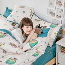 床包 / 單人【迷路漂流日記】含一件枕套...