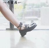 日系學院風原宿暗黑系洛麗塔圓頭cos皮鞋學生鞋lolita綁帶皮鞋