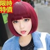 短假髮-時尚俏皮可愛齊瀏海女美髮用品3色69o68【巴黎精品】