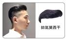 頭頂髮片 男生假髮片 真人髮-大背頭髮型...