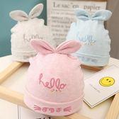 初生嬰兒帽子春秋男童女童棉新生兒胎帽0-3-6-12個月寶寶帽秋冬季【交換禮物】
