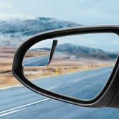 汽車後視鏡倒車小圓鏡盲點鏡無邊框廣角鏡扇形可調節反光輔助鏡 交換禮物
