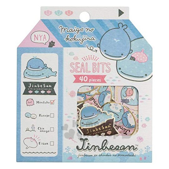 〔小禮堂〕甚平鯊 日製牛奶盒造型燙金貼紙組《藍白》裝飾貼紙.黏貼用品 4974413-73260
