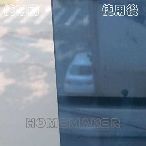 優質鏡面反光隔熱膜 (100cmX200cm)_HM22B-921HT