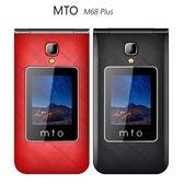MTO M68 Plus 4G摺疊手機