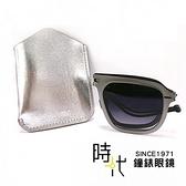 【台南 時代眼鏡 ROAV】偏光太陽眼鏡 薄鋼 折疊墨鏡 8003 c12.41 偏光紫色漸層 飛官款墨鏡 57mm