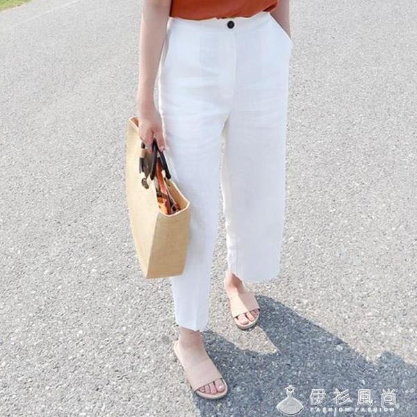 棉麻闊腿褲女褲子夏季薄款高腰垂感白色九分亞麻料直筒寬鬆休閒褲 伊衫風尚