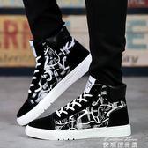 百搭韓版男鞋子學生帆布鞋男士休閒潮流高筒板鞋嘻哈潮鞋 麥琪精品屋