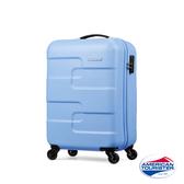 網路限定款_AT美國旅行者 21吋Puzzle Cube炫彩立體拼圖硬殼四輪行李箱(粉藍)