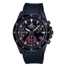 CASIO EDIFICE 三針三眼運動計時錶(EFV-540PB-1A)-黑x48mm