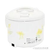 電飯煲機械老款式家用西施煲不黏鍋4-5L110V電飯鍋電器煮粥帶蒸籠 1995生活雜貨