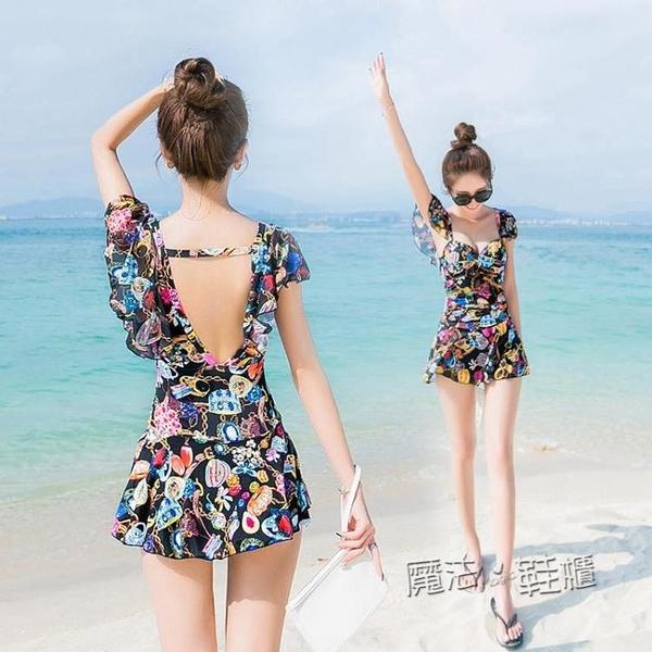 游泳衣女連身遮肚顯瘦保守新款韓國ins風溫泉性感仙女范泳裝 618促銷