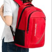 電腦包男背包男士後背包時尚潮流初中高中學生書包