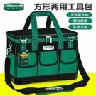 德國美耐特?工具包帆布加大厚耐磨工具包多功能電工包挎包維 快速出貨