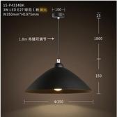 現代簡約吊燈 現代簡約創意圓形單頭餐廳燈飯廳臥室客廳餐桌白色家用北歐吊燈 DF 風馳 免運