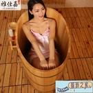 泡澡桶 泡澡木桶浴缸大人家用洗澡盆沐浴桶木質成人泡澡桶【風鈴之家】