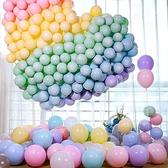 氣球結婚禮汽球裝飾場景布置 婚慶馬卡龍兒童100個裝生日派對婚房 設計師生活