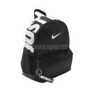 Nike 後背包 Brasilia Just Do It 黑 白 男女款 勾勾 運動休閒 【ACS】 BA5559-013