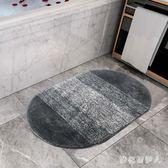 防滑墊 北歐長條地墊浴室淋浴房吸水墊推門墊廚房墊時尚灰簡約 AW4038【棉花糖伊人】