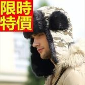 毛帽-精美潮流韓版加厚加絨迷彩男護耳帽3色64b31【巴黎精品】