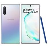 【下殺77折】SAMSUNG Galaxy Note10 8G/256G SM-N9700