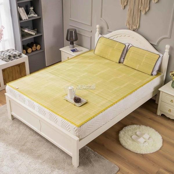 涼席 涼席竹席席子1.8米床雙人學生宿舍雙面直筒床席單人夏季涼席床墊