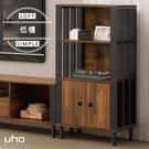 展示櫃【UHO】梵谷工業風低櫃(三色)