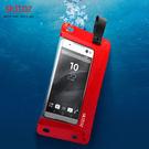 《Skitoz》鋼鐵極限防水袋-紅(6吋以下手機使用 / 台灣製造)