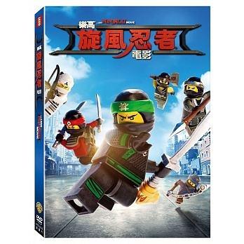 樂高旋風忍者電影 DVD The Lego Ninjago Movie 免運 (購潮8)