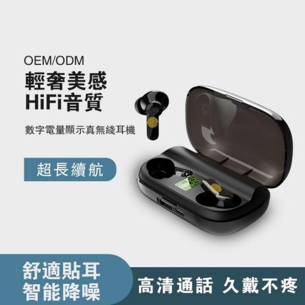 台灣現貨 XT-01藍芽耳機 TWS 5.0 雙耳 降噪 type-c充電 移動電源 無線藍牙耳機 快速出貨