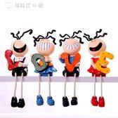love三毛吊腳娃娃樹脂工藝品擺件客廳擱板卡通人物小裝飾品擺設物 【鉅惠↘滿999折99】