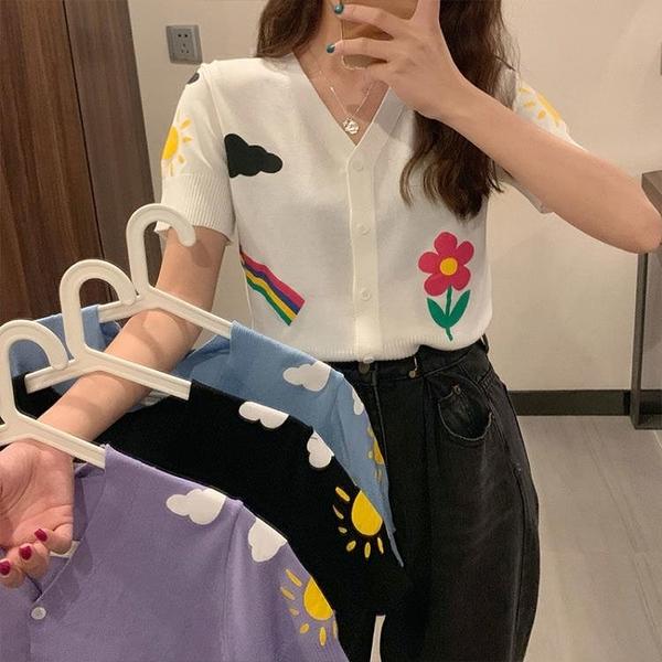 2021夏季新款daddy泫雅風可愛云朵彩虹薄款針織衫短款上衣短袖女 小宅妮