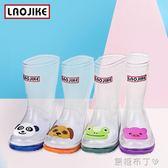 兒童透明雨鞋男童可愛靴子女童防滑雨靴四季通用水鞋卡通公主膠鞋