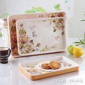 大托盤長方歐式杯子茶杯托盤 密胺水果盤置物盤雙色花卉茶盤CY『新佰數位屋』