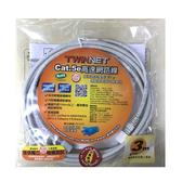 Twinnet CAT.5e 網路線 3米 超優質線材 鍍金接頭