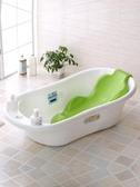 嬰兒洗澡盆新生兒用品寶寶浴盆可坐躺通用大號加厚小孩兒童沐浴桶-享家生活館 YTL