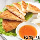 【海鮮主義】花枝蝦餅 600g±5%【產...