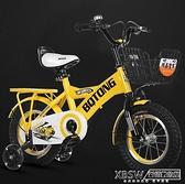 兒童自行車3歲寶寶腳踏車2-4-6歲單車6-7-8-9-10歲男孩女孩童車CY『新佰數位屋』