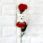 【無糖】小熊花玫瑰香皂花新年假花小禮品