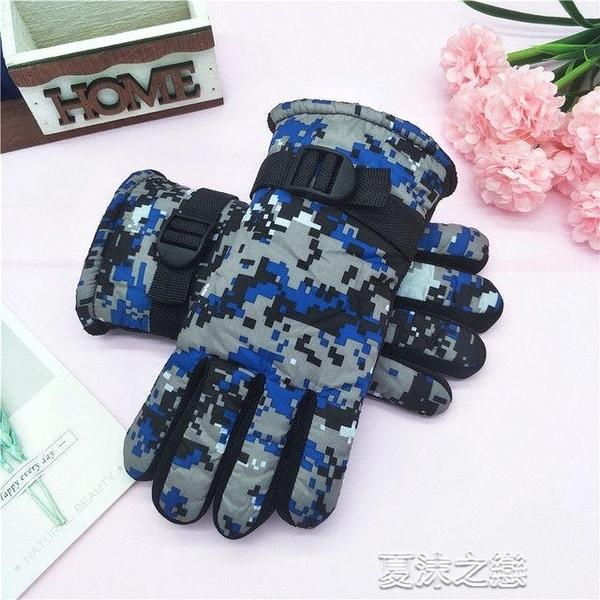 兒童滑雪手套 7到13歲中童手套加厚迷彩手套時尚男女兒童加厚滑 快速出貨
