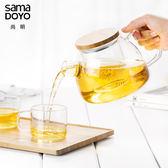 茶壺 玻璃茶壺耐高溫水壺泡茶壺煮茶過濾茶具套裝花茶壺家用玻璃壺 coco衣巷