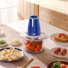 奧克斯絞肉機家用電動小型多功能全自動攪肉餡碎菜打蒜蓉泥辣椒機【小艾新品】