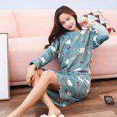 法蘭絨秋冬季珊瑚絨睡衣大碼胖mm200斤寬鬆長款加絨加厚睡裙女  提拉米蘇