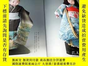 二手書博民逛書店Make罕見Japanese Ichimatsu Doll Kimono Garment book from Ja