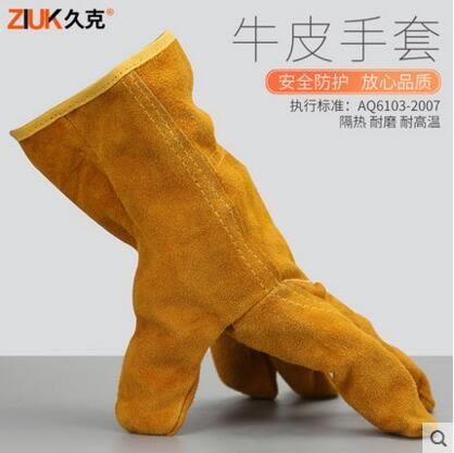 久克 加長款電焊手套牛皮耐高溫耐磨隔熱焊工手套勞保手套